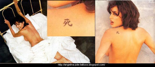 Angelina Jolie death tattoo gallery. A prayer for the wild at heart,