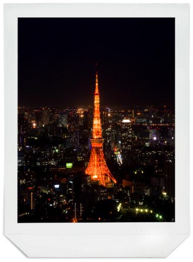 tokyo_city_view_3