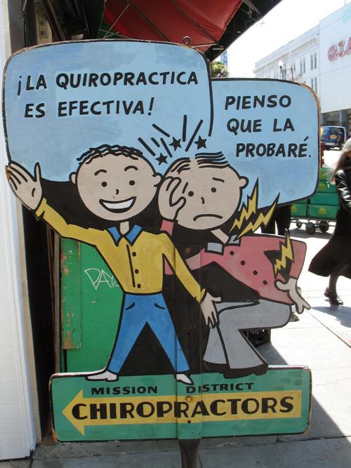 La Quiropractica es Effectiva!