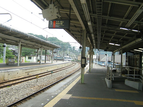 Sagamiko station