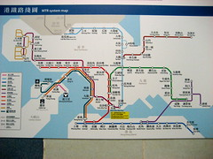 Full New MTR System Map with Southern Kowloon Link