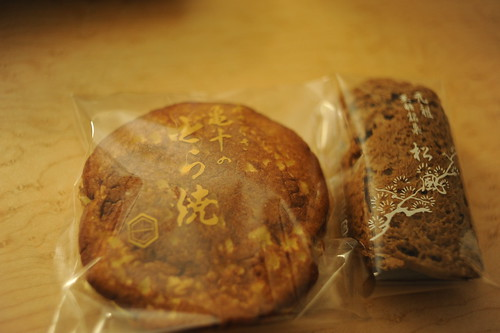 Dorayaki & Matsukaze