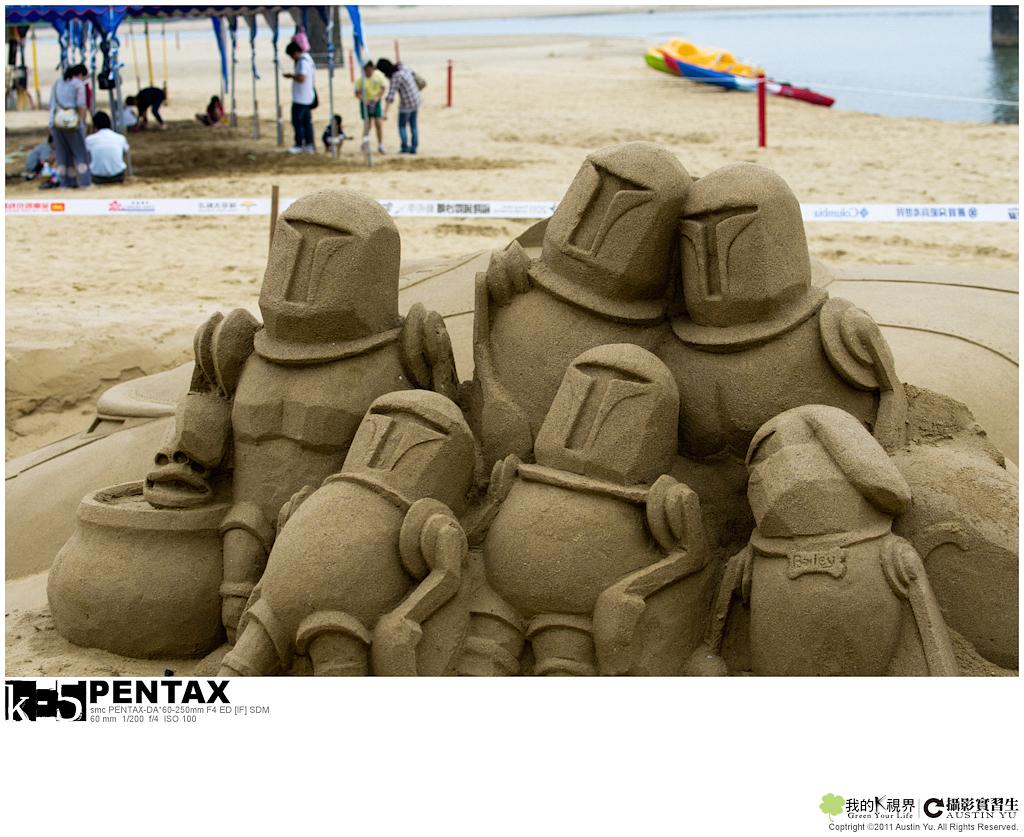 福隆國際沙雕節