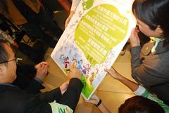 2009台灣地球日啟動記者會
