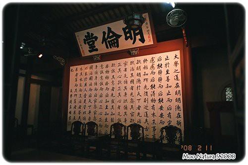台南 孔廟-3