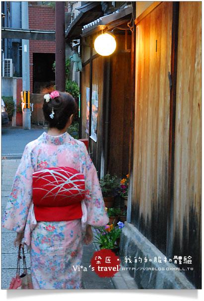 【京都賞櫻旅】京都旅遊~高台寺染匠和服體驗篇高台寺染匠和服體驗45