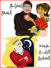 +   (zoom_artbrush) Tags: news man girl illustration paper women arabic saida raya draw qatar