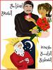 القصص الشعبي +عالم الرجل المغناطيسي (zoom_artbrush) Tags: news man girl illustration paper women arabic saida raya draw qatar قطر جريدة استراحة رسم الجمعة جرافيك رجل الراية راية سعيدة