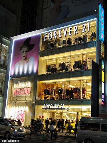 Forever 21 Harajuku