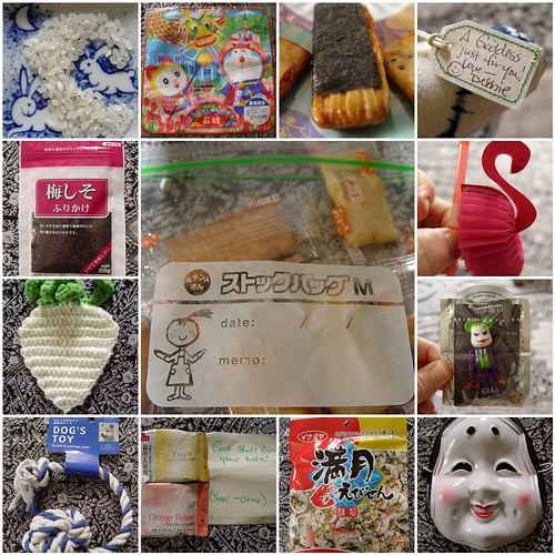 Japanese goodies