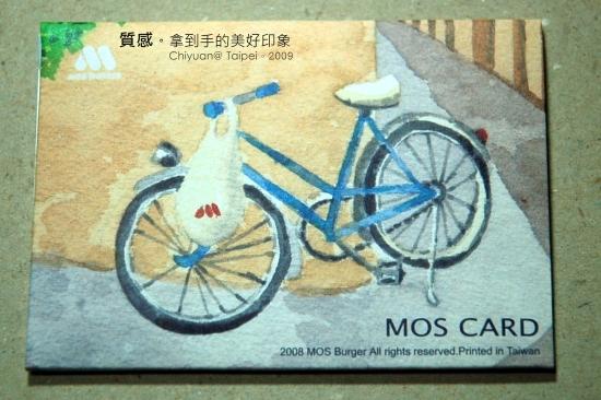 MOS卡02