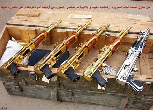 of gold guns that once belonged to Iraqi dictator Saddam Hussein.