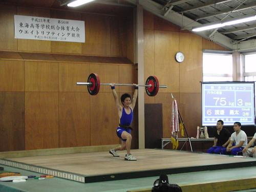 53kg級 渡邊勇太選手