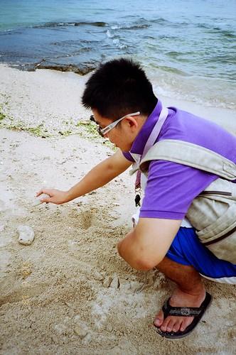 小琉球中澳海灘