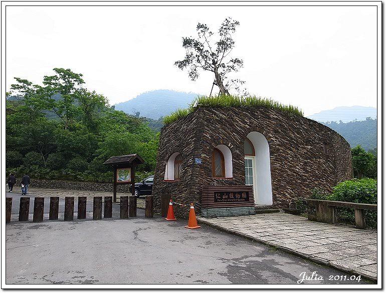 仁山植物園 (4)