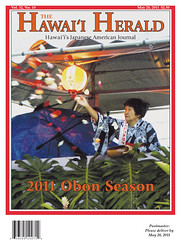 May-20-Obon-cover