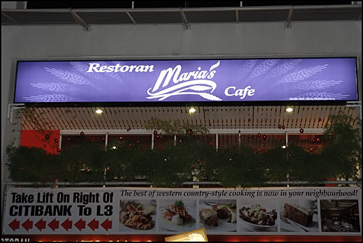 maria's-cafe-restaurant