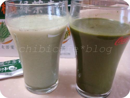 森下仁丹 有機緑茶青汁