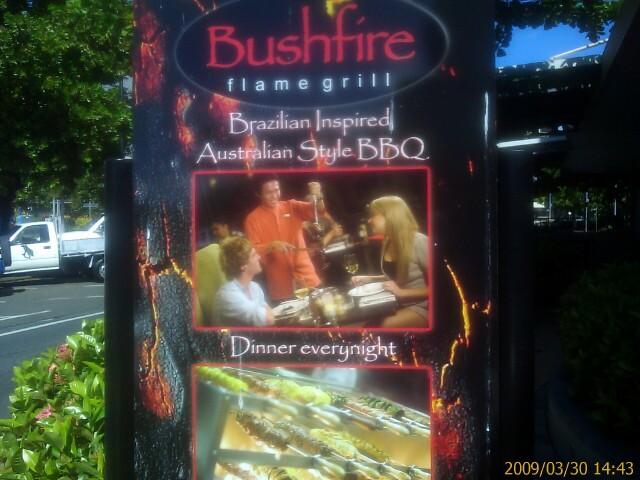 Bushfire flame grill