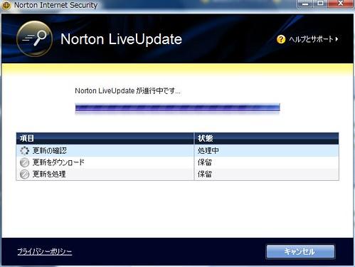 ノートンセーフウェブ機能 by you.
