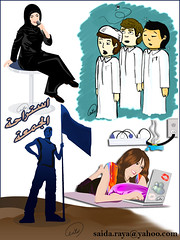 15 (zoom_artbrush) Tags: school girls news man art boys girl kids illustration work paper graphic zoom drawings arabic saida raya draw qatar