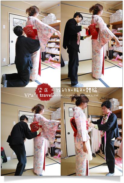 【京都賞櫻旅】京都旅遊~高台寺染匠和服體驗篇高台寺染匠和服體驗8