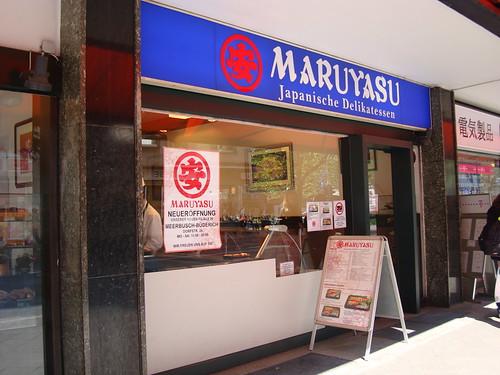 Maruyasu, Düsseldorf, Germany