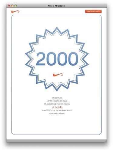 Nike+ Milestone