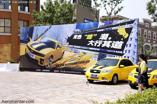 Transformers 2 autos China Bumblebee 3