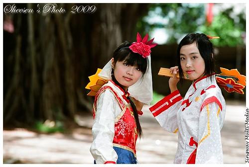 一個從未結束的時代-日本時代