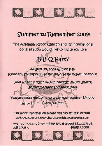 B-B-Q Party