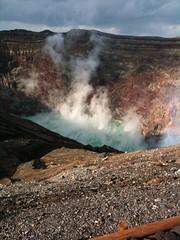 阿蘇山火口