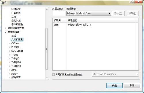 asm代码高亮.jpg