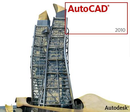 AutoDesk AutoCAD (2010)@!