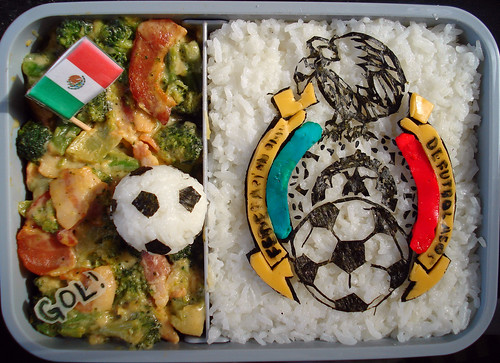 mexico soccer team logo. Soccer ball made with rice and