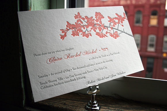 Cherry Blossom Bat Mitzvah letterpress invitation - Smock