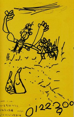 20090122-yoyo畫聖誕老公公和煙囪