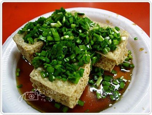 鳳林臭豆腐 (3)