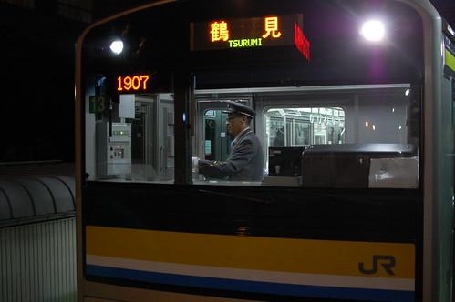 DSC_3104.JPG
