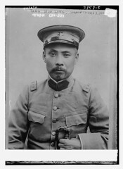 Tuan Chi-Jui  (LOC) (The Library of Congress) Tags: portrait blackandwhite hat star uniform military button politician libraryofcongress formaldress xmlns:dc=httppurlorgdcelements11  greatmustachesoftheloc tuanchijui dc:identifier=httphdllocgovlocpnpggbain13548 chairmanofchineseassembly duanquirui