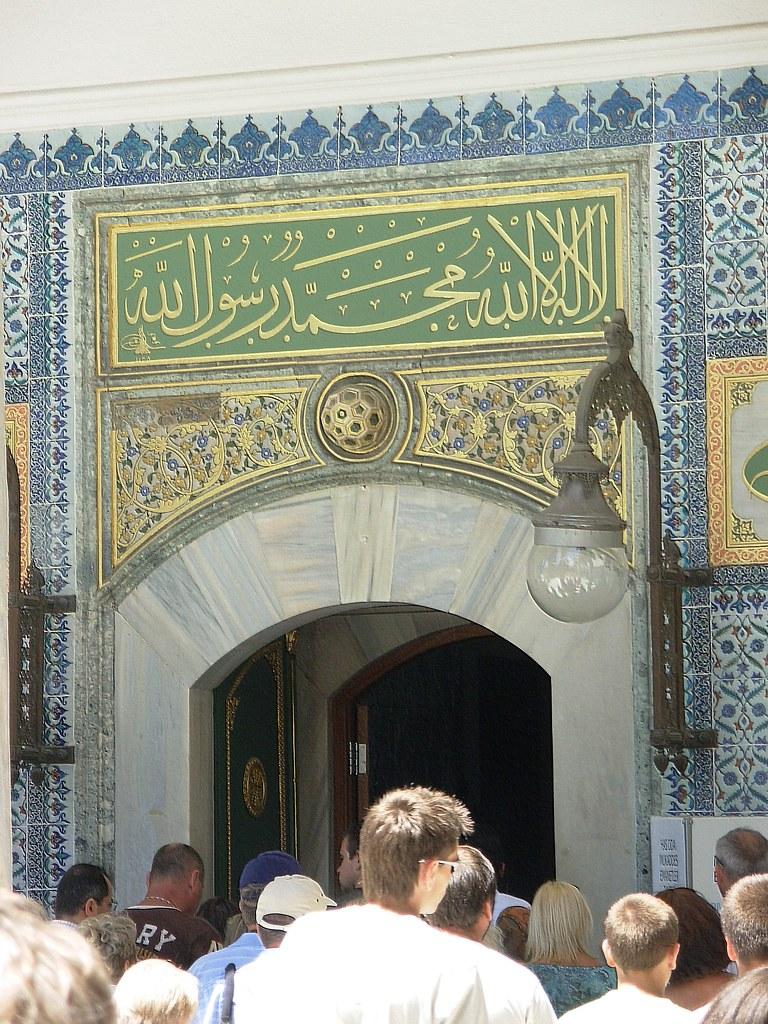 Holy Relics Topkapi Palace