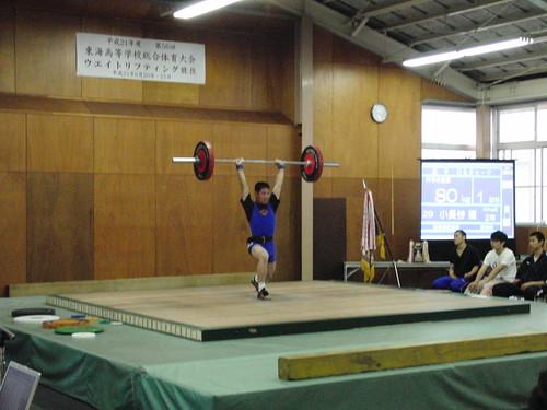 62kg級 小長谷建選手