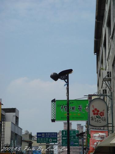 火車+單車旅遊|台南新化懷舊鄉村之旅