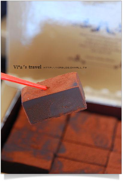 【情人節巧克力】手工巧克力的堅持~埔里18度C巧克力工坊24