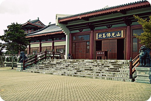 Fo Guang Shan Temple, Auckland New Zealand