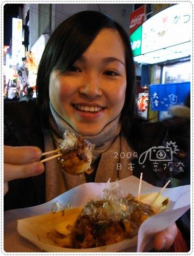 金龍拉麵+章魚燒 (13)