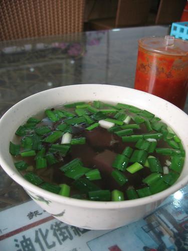 10斗六迪化街紅麵線-豬血湯.jpg