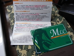 Melonbooks Libret Card