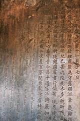 Marble Inscription (emms76) Tags: china brown history chinese carving marble ming inscription digitalcameraclub themingtombs 5photosaday colourartaward earthasia