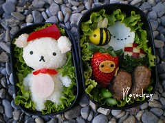 first Rilakkuma bento ! (nonochan) Tags: apple lunch strawberry bento bentobox rilakkuma sanx quailegg kiiroitori cutebento charaben nonochan